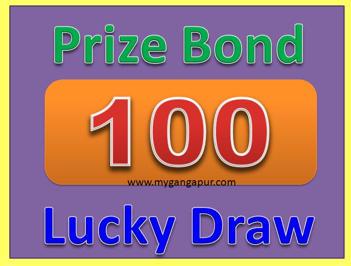 Prize Bond Rs.100 List Result in Karachi 15 November 2015