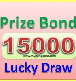 Prize Bond Rs. 15,000 Draw #72 List Result 02 October 2017
