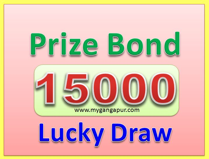 Check 15000 Prize bond Draw #70 list Result April 3, 2017 Monday Lahore