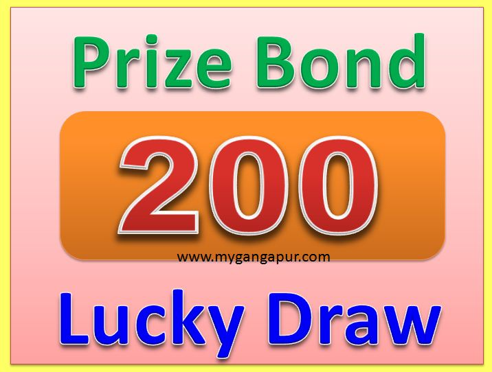 Prize Bond List 200 - Draw # 70 Result 15th June, 2017 Karachi