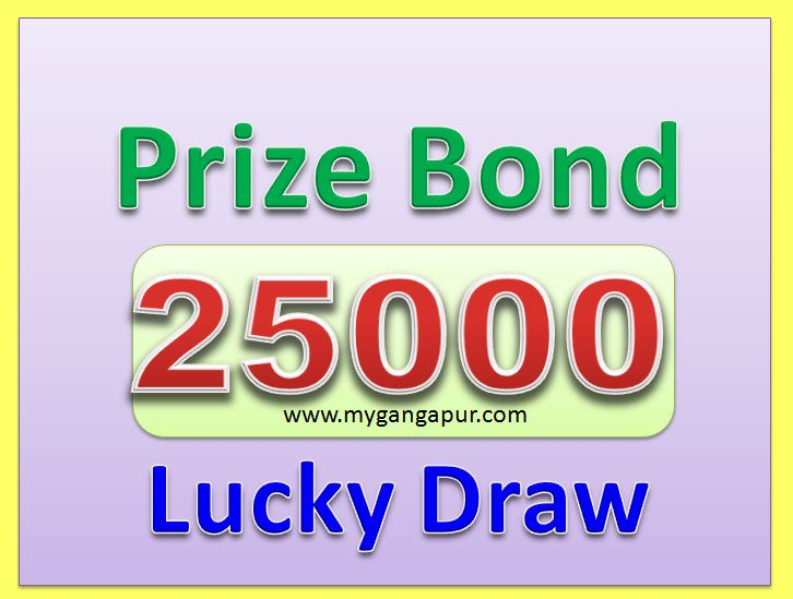 Prize bond Rs. 25000 16# Draw List 1st Feb, 2016 at Lahore
