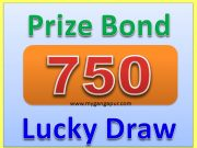 Rs, 750 Prize Bond List's Draw # 71 Results 17 July 2017 Lahore