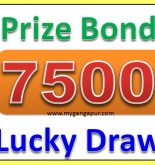 7500 prize bond list Draw # 71 Result Held at Rawalpindi