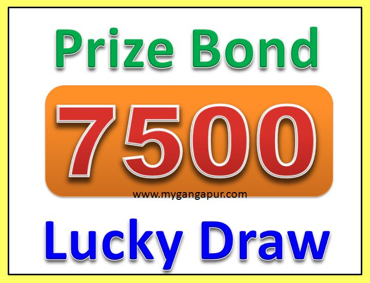 Rs 7500 Prize Bond Draw Result 2nd May 2017