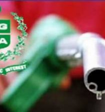 OGRA Petrol Prices 2016 2017