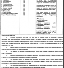 Job Opportunities In Shaikh Zayed Medical Complex, Lahore