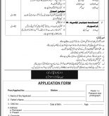 Download NAB Jobs 2016 February Pakistan Application Form