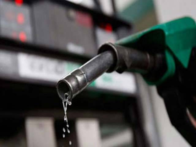 OGRA Petroleum Price from 1st March 2016
