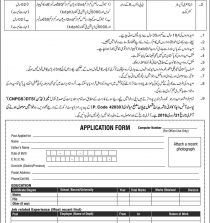 Pakistan Atomic Energy Commission Piplan Mianwali Jobs new jobs free online