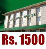 Prize Bond Rs 1500 Draw Result Full List 15 Feb 2016