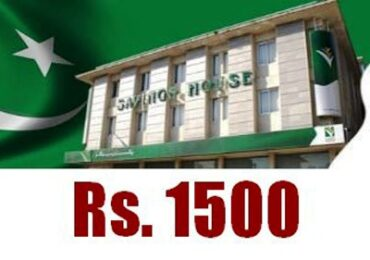 Rs.1500 Prize Bond Draw List 16 MAY 2016 at MULTAN
