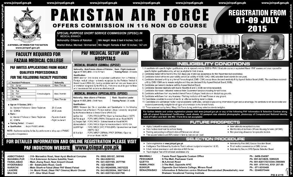 Pakistan Air Force Jobs 117 Non GD Commission Course
