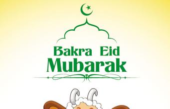 Bakra Eid mubarak wallpapers 2016