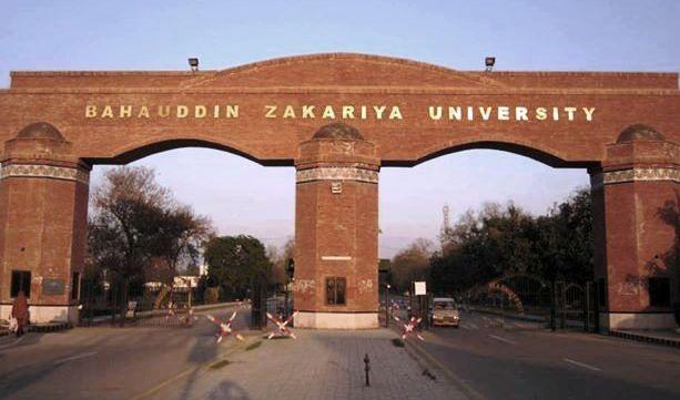 Download BZU Multan B.Sc Annual Exams 2017 Practical Date Sheet