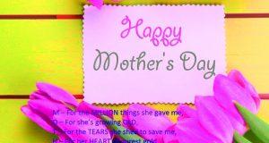 Happy Mothers Day Pics Status 2017