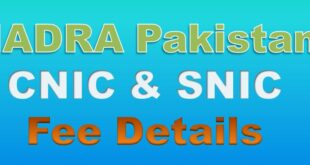 Get Fee Structure NADRA Pakistan Detail