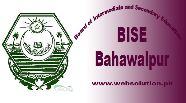 Bise bahawalpur Board 10th Class result (Matric Results) 2017