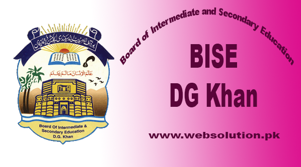 Bise DG Khan Board 10th Class result (Matric Results) 2017