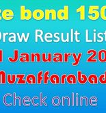 Prize Bond RS. 15000 Check Online Jan, 2018