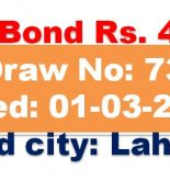 Prize Bond Rs. 40000 Draw #73 Full List Result 01-03-2018 Lahore