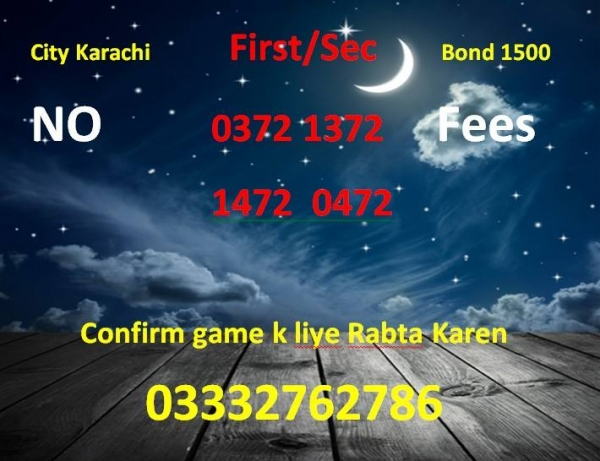 Rs, 1500 Prize bond Guess Papers Karachi 15.02.2018 (13)