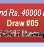 Prize Bond Rs. 40000 Premium Draw #05 Full List Result 11-06-2018 Rawalpindi