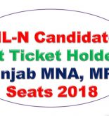 PML-N Final Candidates Full List Ticket Holders Punjab MNA, MPA Seats 2018