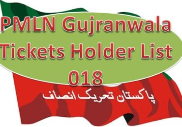 Get PTI Punjab Assembly Candidates / Ticket Holders List Election 2018