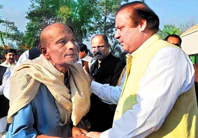 Babbu Baral With Nawaz Sharif Download