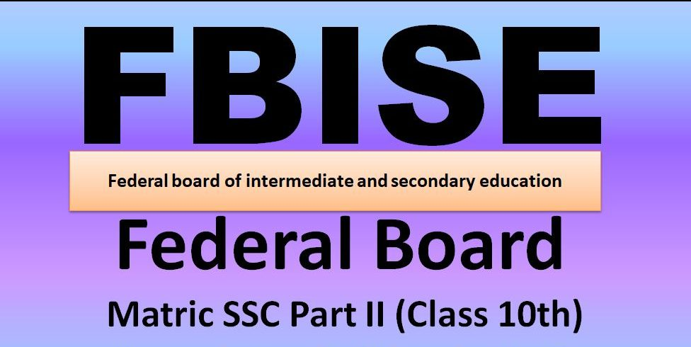 FBISE Federal Board Result Jule 2018 Will Be Announced on 6 July 2018 online