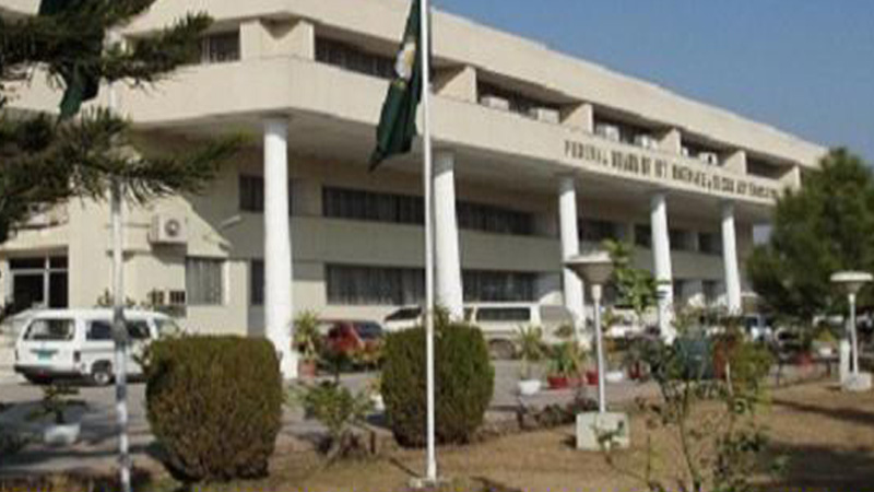 FBise Matric Result 2018- Federal Board Islamabad