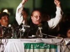 PMLN New Songs 2018 for Election MP3 Mp4 Video