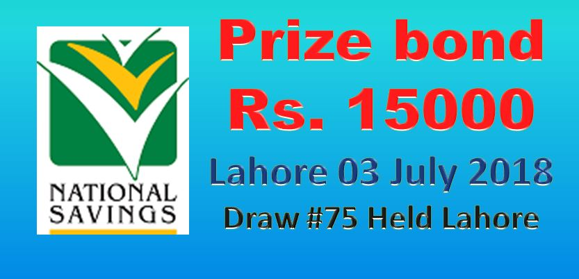 Rs 15000 Prize Bond List Draw #75 Result 3rd Jul 2018