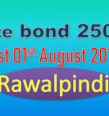 Prize Bond Rs. 25000 Draw #26 Full List Result 01-08-2018 Rawalpindi