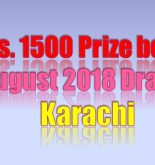 Prize Bond Rs. 1500 Draw #75 Full List Result 15-08-2018 Karachi