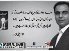Qasim Ali Shah Motivational Quotes SMS Photos Pictures Download
