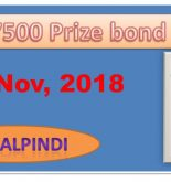 Prize Bond Rs. 7500 Draw #76 Full List Result 01-11-2018 Rawalpindi