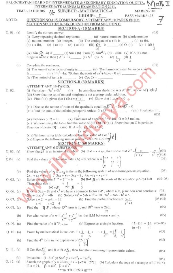 F.Sc (Part-1) Mathematics Past Solved Pdf Notes and Guess Papers (3)