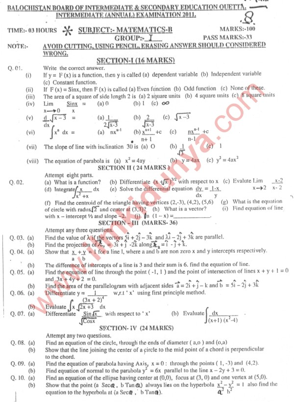 F.Sc (Part-1) Mathematics Past Solved Pdf Notes and Guess Papers (4)