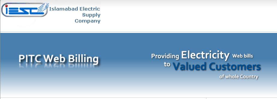 IESCO Duplicate Bill Through Email