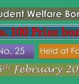 Prize Bond Rs. 100 Draw #25 Full List Result 15-02-2019 Faisalabad