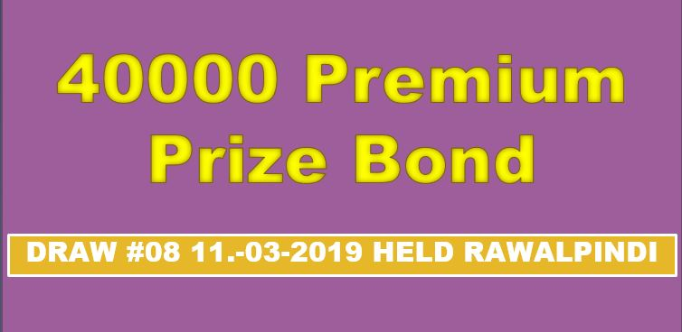 Prize Bond Rs. Premium 40000 Draw #08 Full List Result 11-03-2019 Rawalpindi