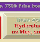 Prize Bond Rs. 7500 Draw #78 Full List Result 02-05-2019 Hyderabad