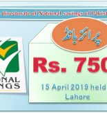 Prize Bond Rs. 750 ♠ 15-04-2019 List Result Full Draw #78 Lahore