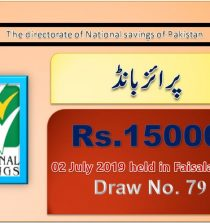 Prize Bond Rs. 15000 Draw #79 Full List Result 02-07-2019 Faisalabad