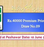 Prize Bond Rs. 40000 Premium Draw #09 Full List Result 10-06-2019 Peshawar