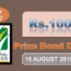 Prize Bond Rs. 100 Draw #27 Full List Result 16-08-2019 Hyderabad