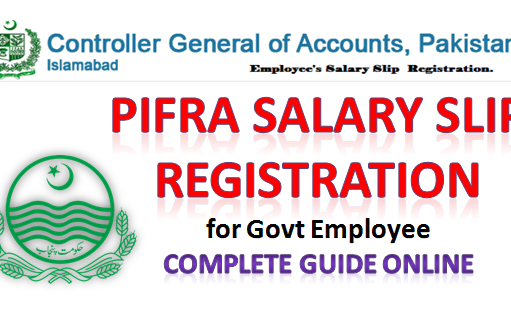 Pifra Registration for Monthly Salary Slip Guide -