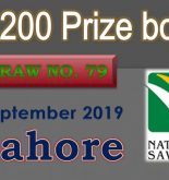 Prize Bond Rs. 200 Draw #79 Full List Result 16-09-2019 Lahore