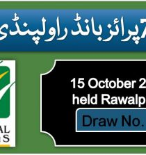Prize Bond Rs. 750 15-10-2019 Rawalpindi